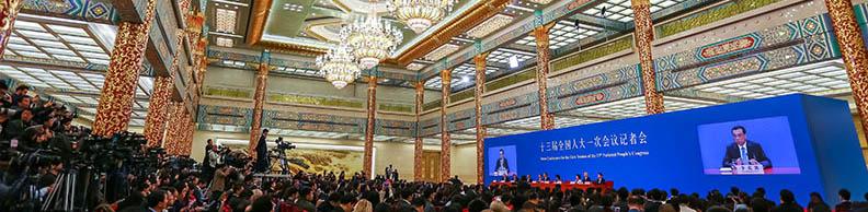 兩岸新知:惠台政策與中國兩會