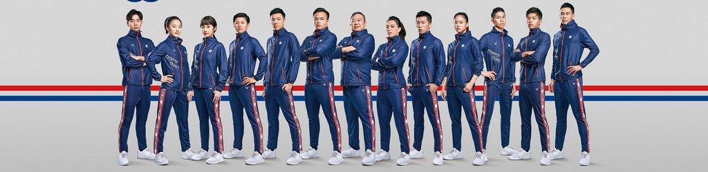 2020東京奧運 X《遠見》專題報導